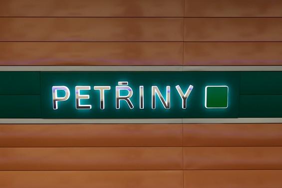 Продление зеленой линии пражского метро - Петржины / Prodloužení metra A - Petřiny