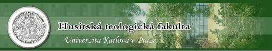 Гуситский теологический факультет
