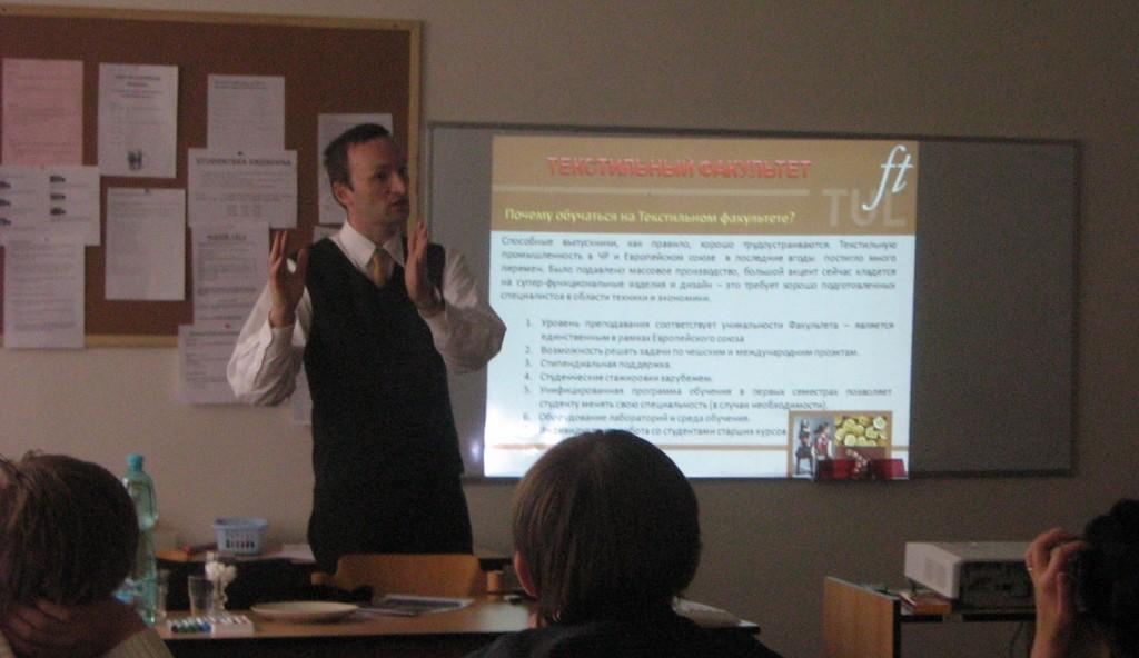 Презентация TUL