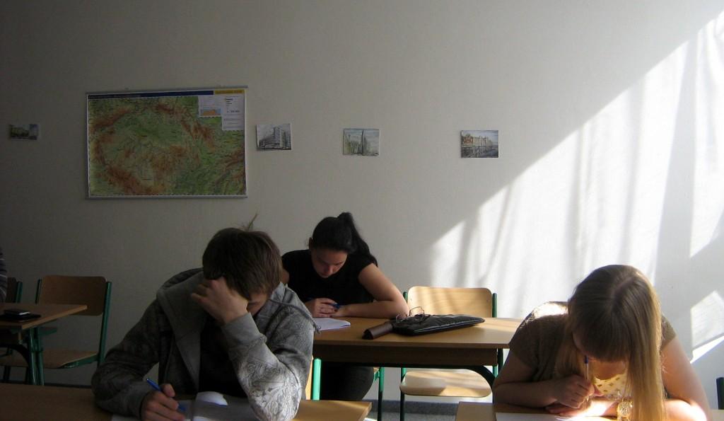 Выпускной экзамен