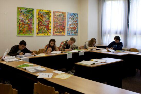 Новый учебный год 2011-2012