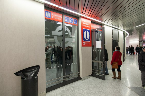 Продолжение зеленой ветки пражского метро - Надражи Велеславин / Prodloužení metra A - Nádraží Veleslavín